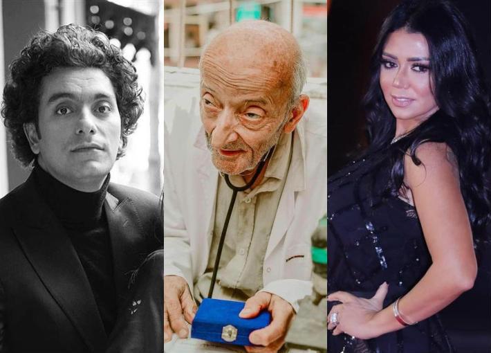 رانيا يوسف ومحمد مشالي ومحمد محسن