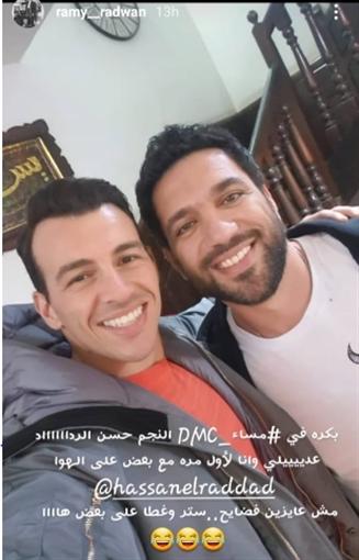 """لأول مرة .. رامي رضوان يستضيف حسن الرداد في برنامجه """"مساء dmc"""""""