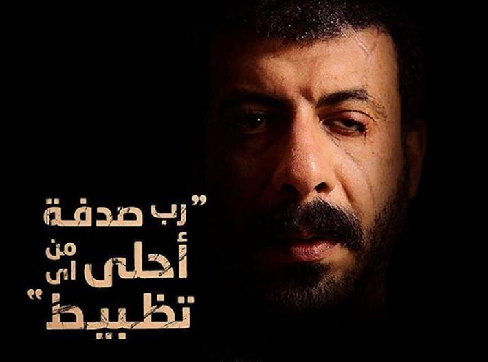 محمد فراج
