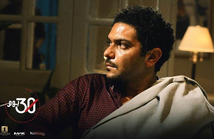"""آسر ياسين في """"30 يوم"""""""