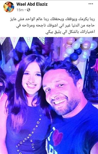 شقيق ياسمين عبد العزيز يثير جدل جديد معها - شاهد