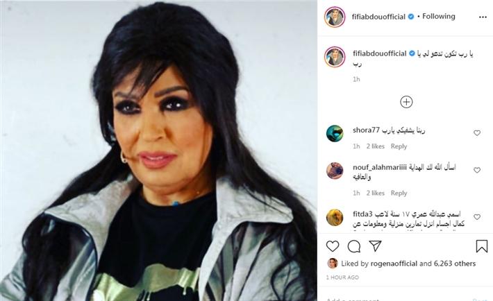 فيفي عبده بتتوسل لجمهورها : يارب تكونوا بتدعولي