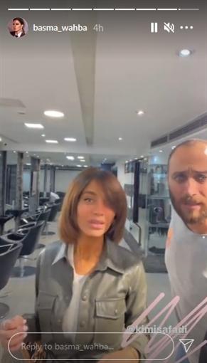 بسمة وهبة .. النسخة الجديدة من دينا الشربيني - إتفرج