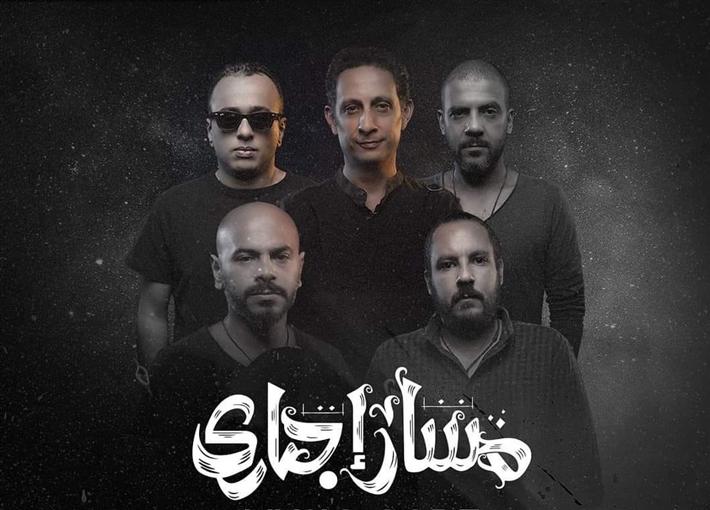 مسار إجباري تودع الصيف بحفل غنائي ضخم في الإسكندرية thumbnail