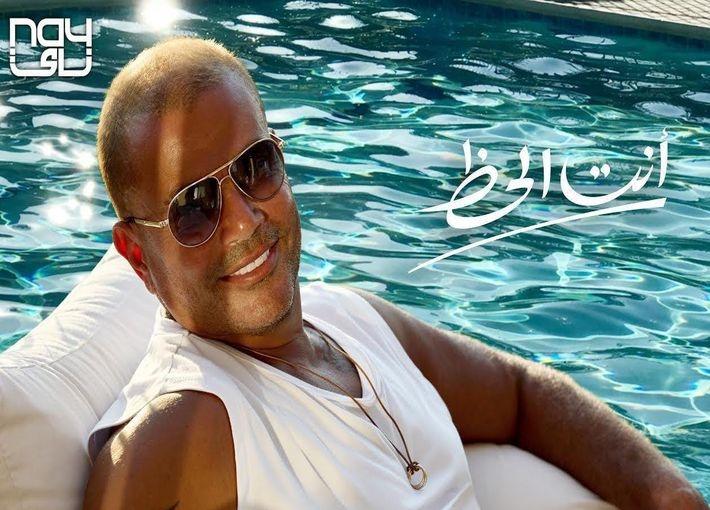 """""""أنت الحظ"""" الأكثر استماعا في الخليج والأردن علي أنغامي thumbnail"""