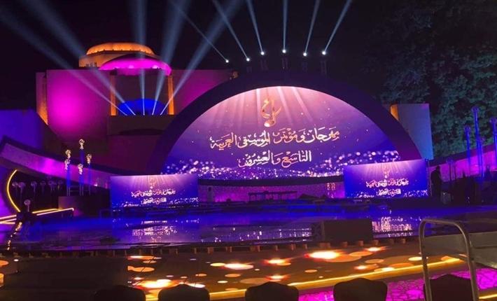 اليوم.. مؤتمر صحفي لإعلان تفاصيل الدورة 30 من مهرجان الموسيقى العربية thumbnail