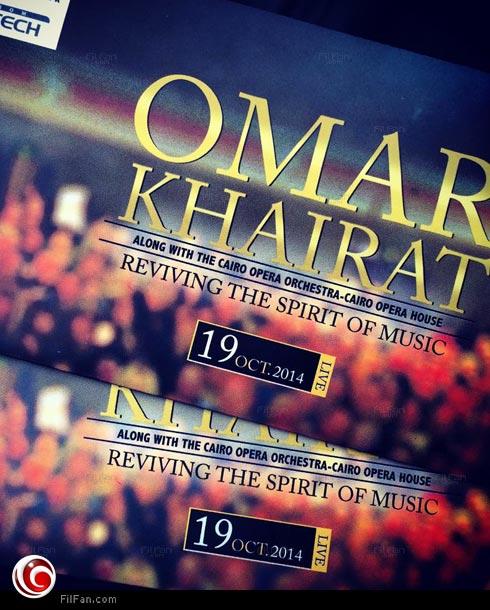 صورة لتذكرة حفل عمر خيرت (١٩ أكتوبر ٢٠١٤) بدار الأوبرا المصرية