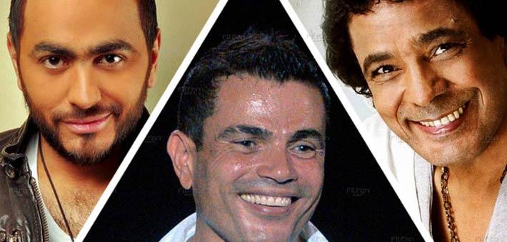 عمرو دياب يتفوق على منير وحسني