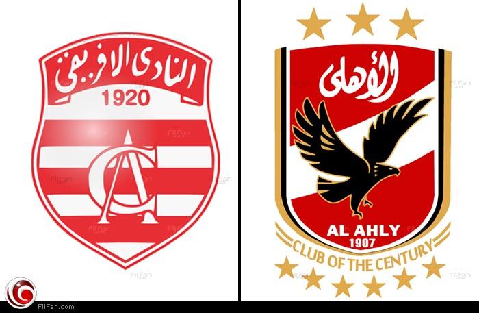 شعار الأهلي والإفريقي التونسي