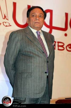 الزعيم عادل إمام أثناء حفل إفتتاح بوبوس