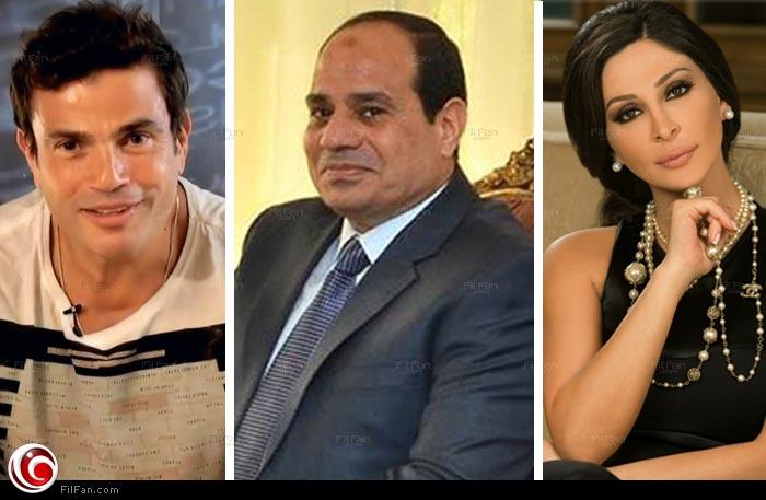 كيف احتفلت إليسا وعمرو دياب بتنصيب السيسي رئيسا لمصر؟