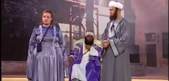 عنصرية مسرح مصر
