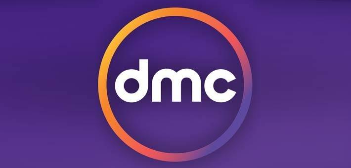 شعار قناة dmc