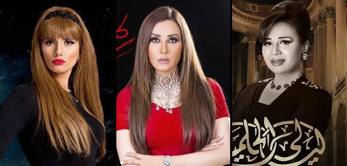 الهام شاهين ولطيفة وزينة