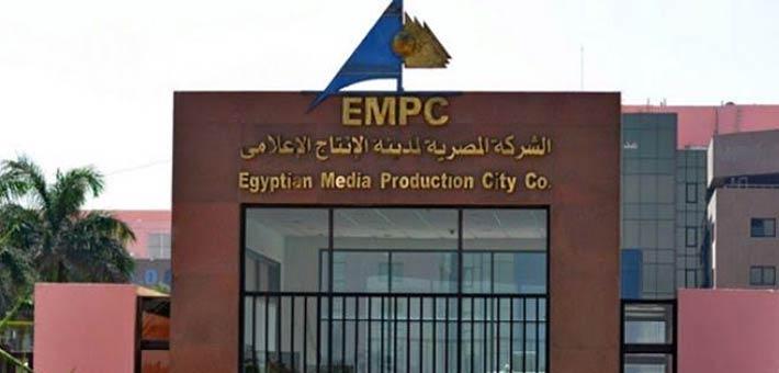 مدينة الإنتاج الإعلامي