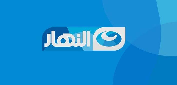 شعار قناة النهار