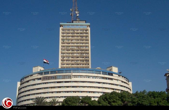 مبنى اتحاد الإذاعة والتليفزيون