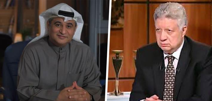 مرتضى منصور ومحمد الملا