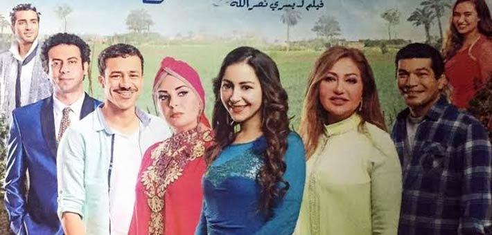 """فيلم """"الماء والخضرة والوجه الحسن"""""""
