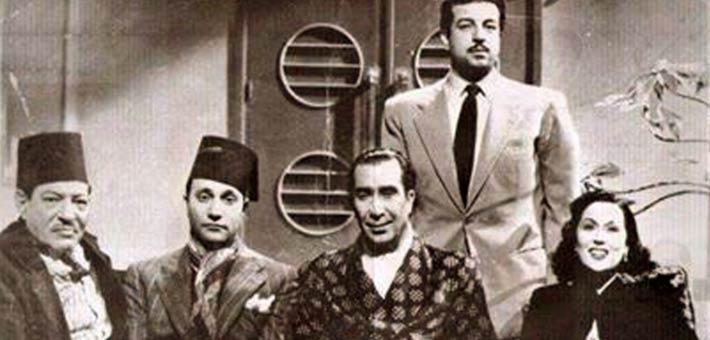 ليلى مراد مع يوسف وهبي وأنور وجدي ونجيب الريحاني ومحمد عبد الوهاب