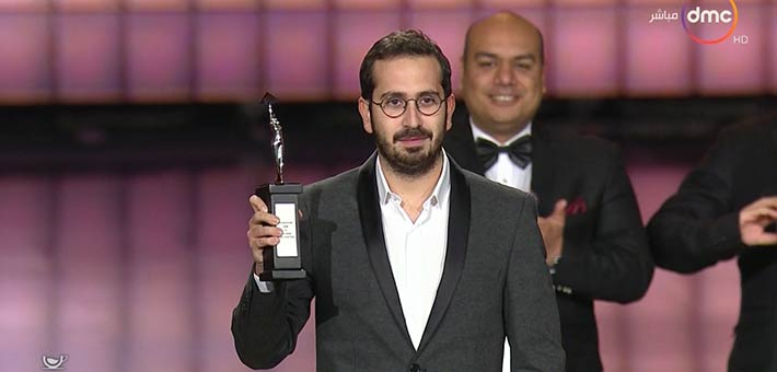 الفائز بجائزة سينما الغد
