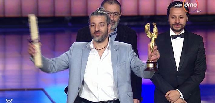 الفائز بجائزة مسابقة آفاق السينما العربية