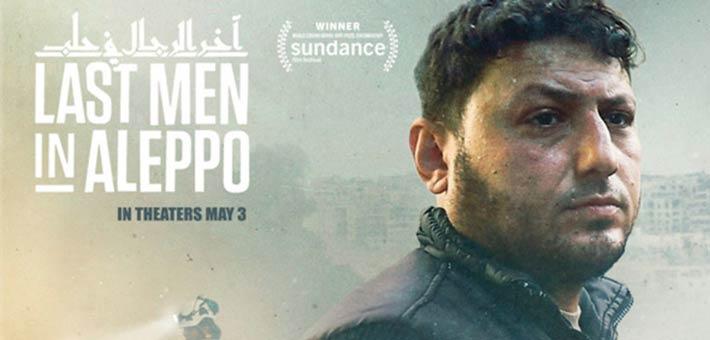 """الملصق الدعائي لـ """"آخر الرجال في حلب"""""""