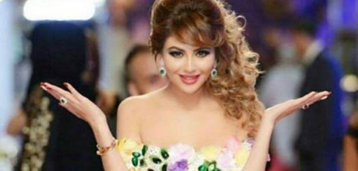 مريم حسين