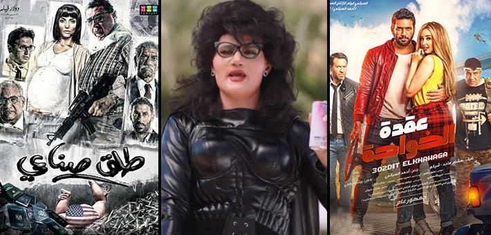 أفلام  يناير 2018