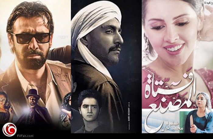 ياسمين رئيس وأحمد السقا وكريم عبد العزيز واجهوا الإسفاف في 2014