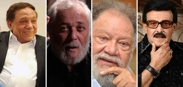 يحيي الفخراني ومحمود عبدالعزيز وعادل إمام