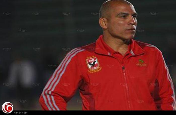 محمد يوسف مدرب النادي الأهلي