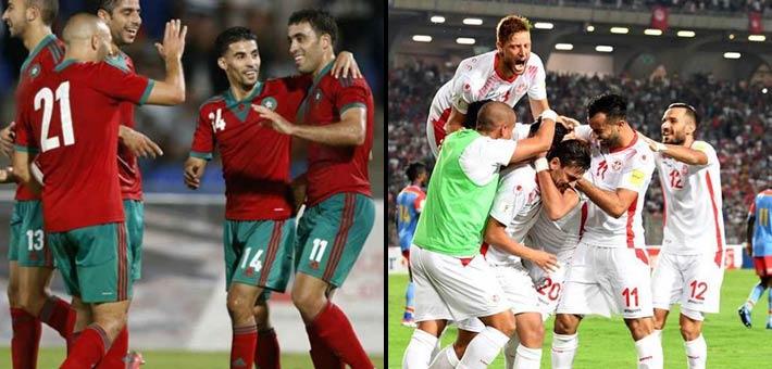 منتخبا تونس والمغرب