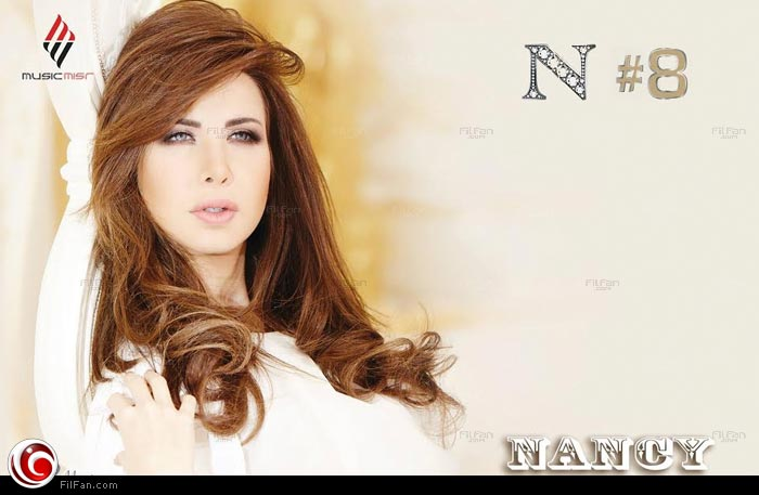 غلاف ألبوم نانسي عجرم