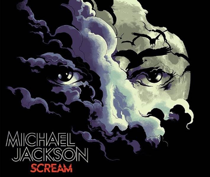 غلاف ألبوم ماكيل جاكسون SCREAM