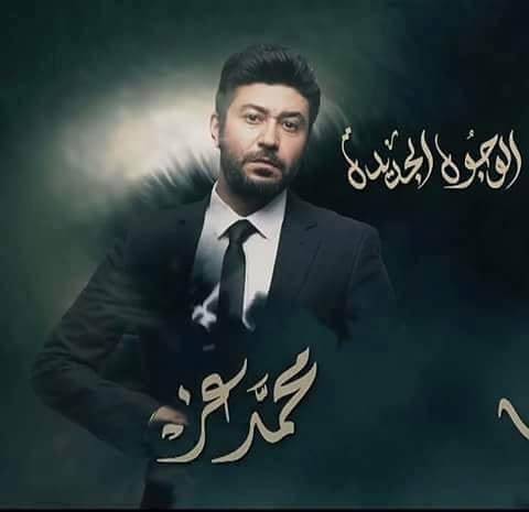 محمد عز