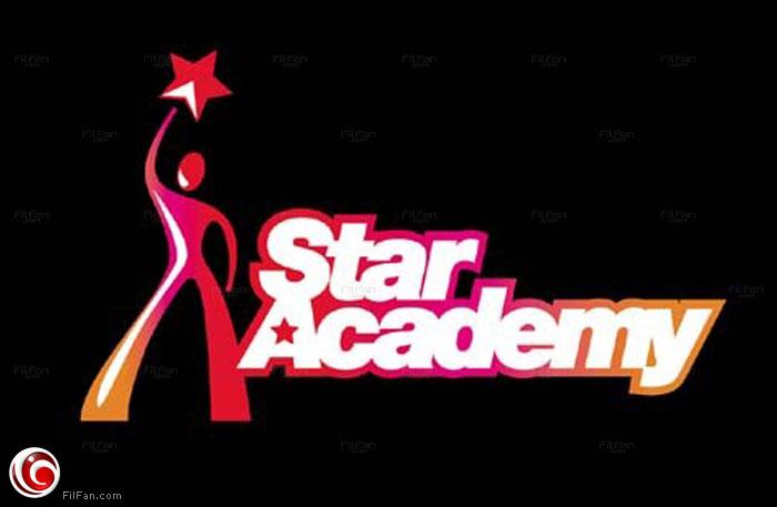 """شعار برنامج """"ستار أكاديمي"""""""