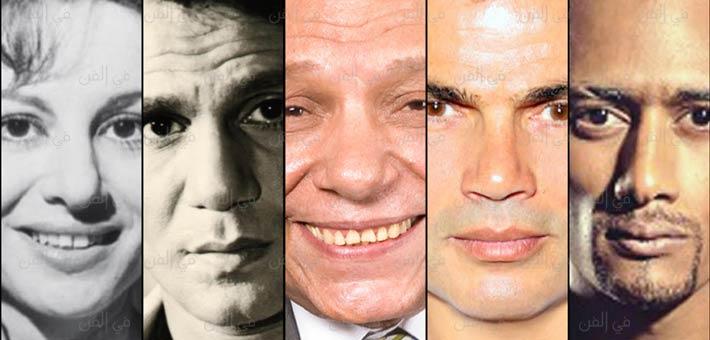 فاتن والعندليب والزعيم ودياب ورمضان.. أذكى نجوم الفن في مصر!