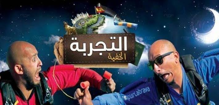 """خالد منصور وشادي ألفونس في """"التجربة الخفية"""""""