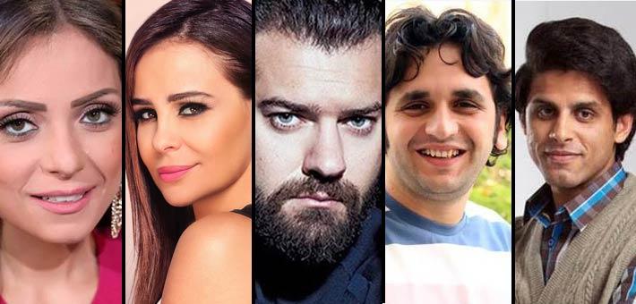 حمدي الميرغني ومصطفى خاطر وعمرو يوسف وكارول سماحة وريم البارودي