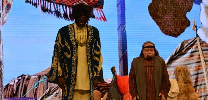 سارة سلامة ومحمد سعد