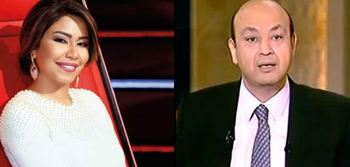 عمرو أديب وشيرين عبد الوهاب