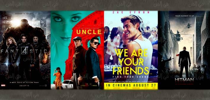 Fantastic Four وSinister 2 وRicki and the Flash