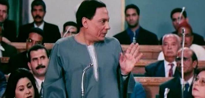 """عادل إمام في مشهد من فيلم """"الواد محروس بتاع الوزير"""""""