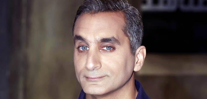 الإعلامى الساخر باسم يوسف