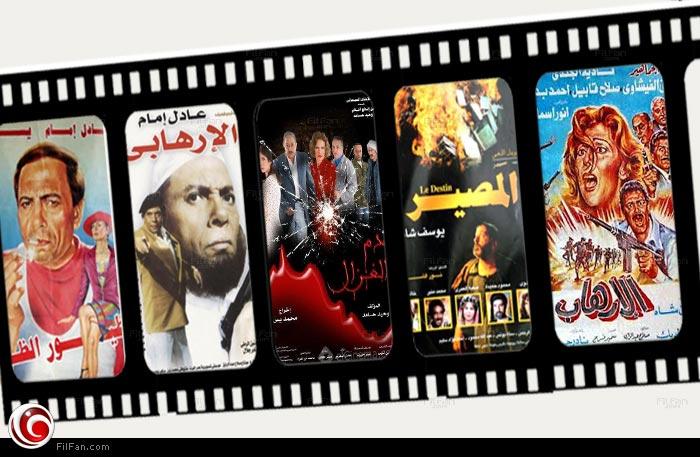 كيف تناولت السينما المصرية الإرهاب؟