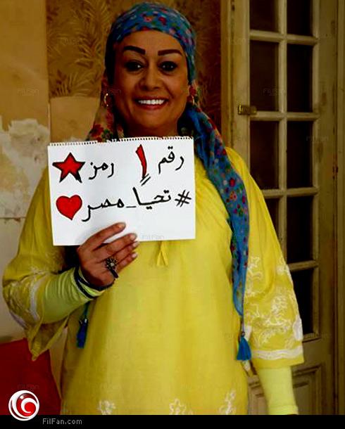 هالة فاخر تؤيد السيسي لرئاسة مصر
