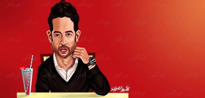 محمد حماقي (بريشة: عمرو الصاوي)
