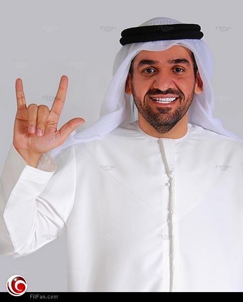 """حسين الجسمي يشير بعلامة """"أنا أحبك"""""""