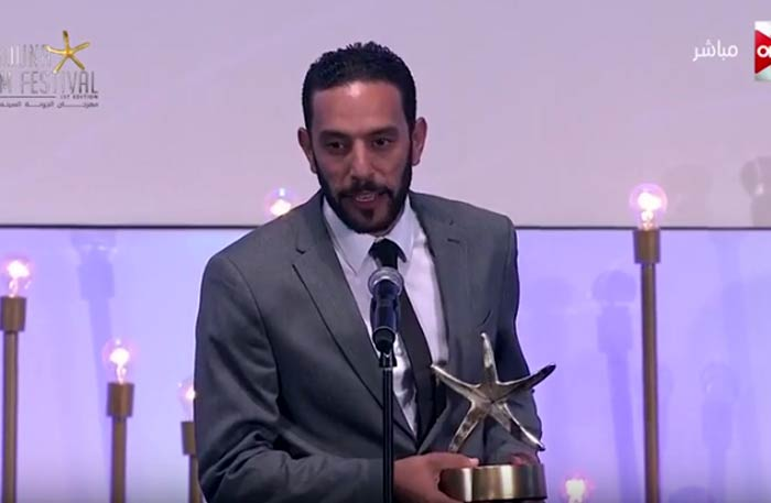 المخرج محمد زيدان يتسلم جائزة أفضل فيلم وثائقي طويل